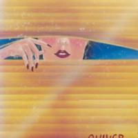 Quiver 1984