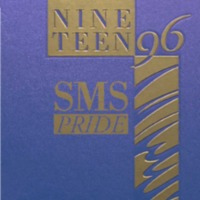 Seymour Middle School yearbook  1996