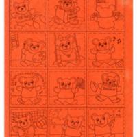 Brown 1987-88.pdf