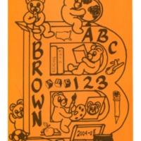 Brown ABC 123 2004-05