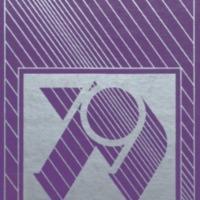 Shields Junior High School 1978-1979